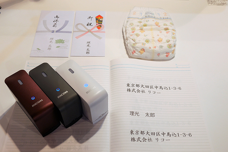 画像:RICOH Handy Printer