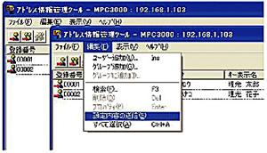 psn アカウント 管理 機器 認証