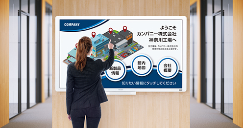 画像:RICOH Digital Signage