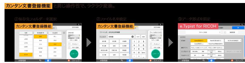 firefox pdf html 変換