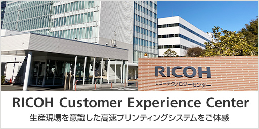 RICOH Customer Experience Center