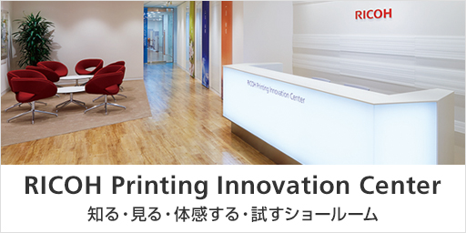 Printing Innovation Center
